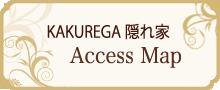 隠れ家 Access Map